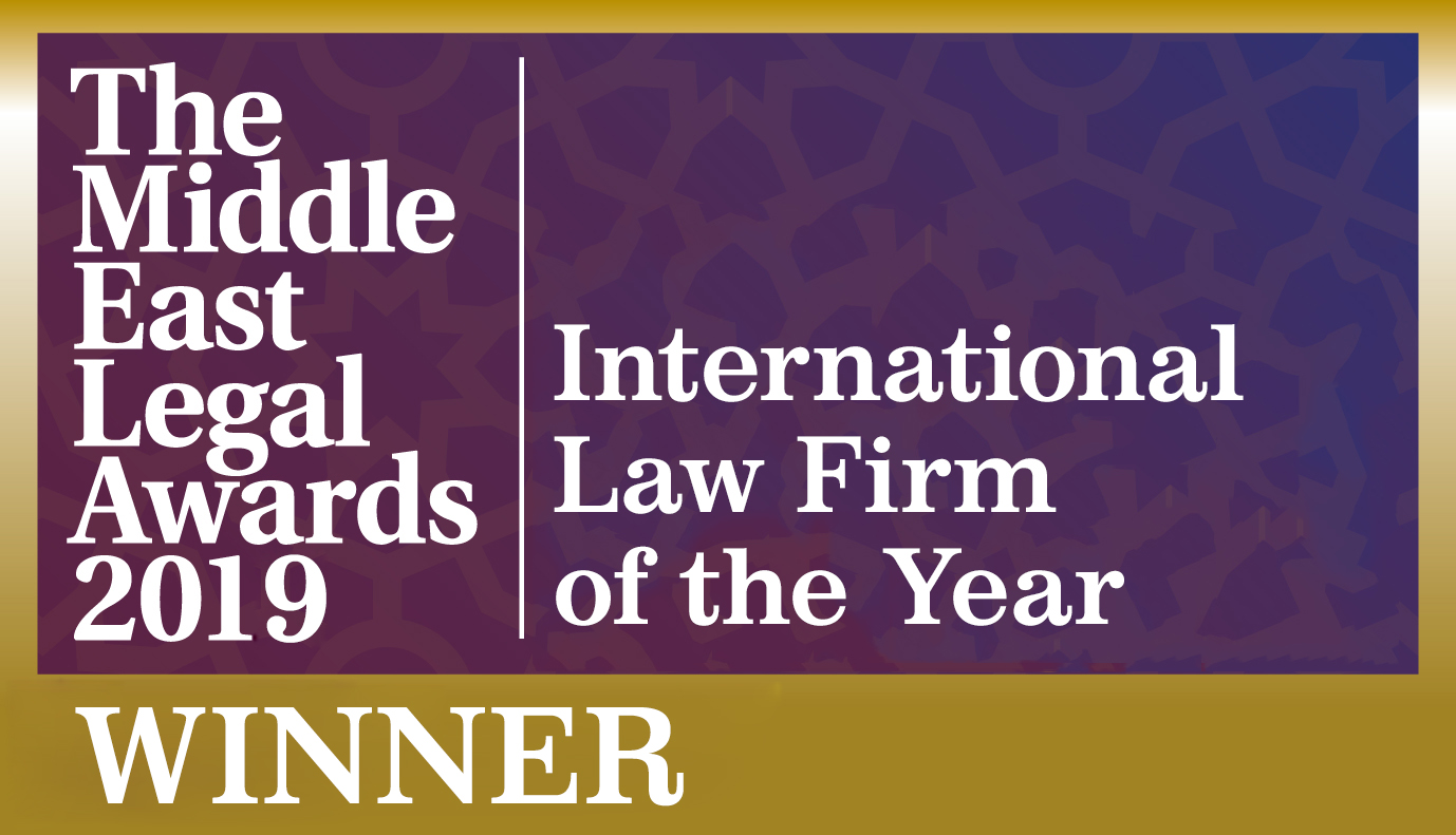 International Law Firm of the Year 2019