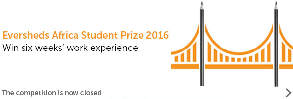 Africa student prize