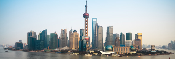 Shanghai's Pilot Free Trade Zone - An update