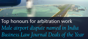 Male airport dispute named in India Business Law Journal Deals of the Year