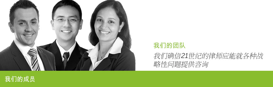 Our legal experts - Hong Kong