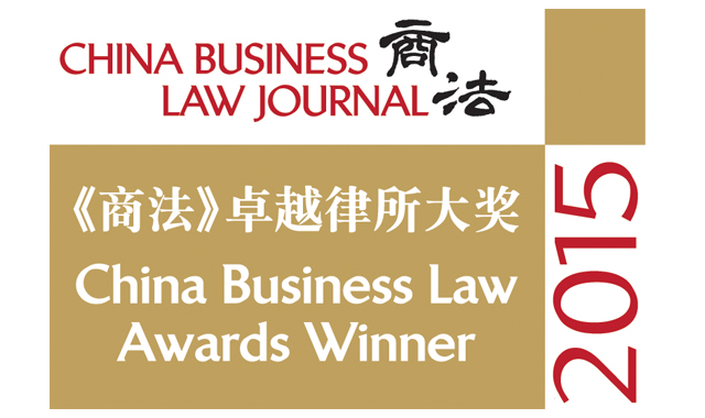 Eversheds Hong Kong scoops prestigious China Business Law Awards