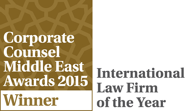 "Eversheds takes prestigious win as ""International Law Firm of the Year"" at the Corporate Counsel Middle East Awards 2015"