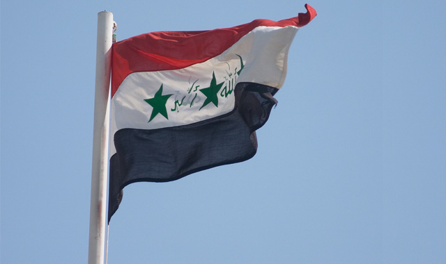 Eversheds advises Citibank on Baghdad representative office