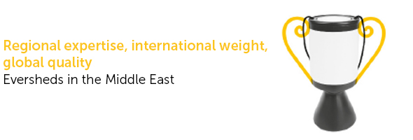 Middle East location pages, Eversheds International.
