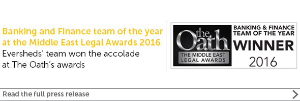 The Oath International Law Firm of the Year 2016