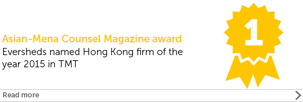 Eversheds win Asian-Mena Counsel Magazine's Firm of the year 2015 award (TMT Law)